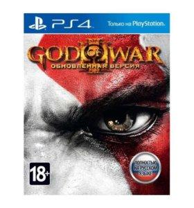 Видеоигра для PS4 . God Of War 3 обновленная верси