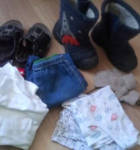 Пакет одежды и обуви на мальчика