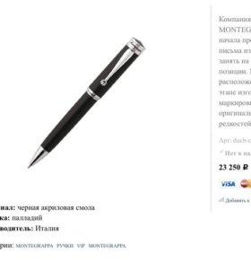 "Шариковая ручка MONTEGRAPPA DUCB-C SR/DUC ""DUCALE"""