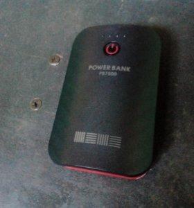 POWER BANK PB7800