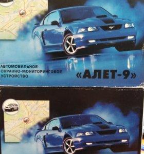 Автомобильное охранное устройство АЛЕТ-9 МОД 16