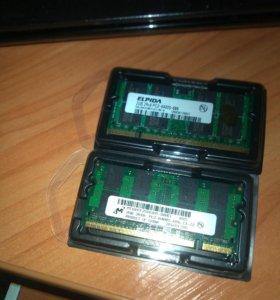 Память 2 Гб Elpida DDR2 PC2-6400 новая