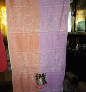 Набор полотенец махровый из Хургады
