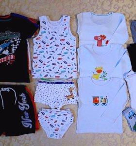 Пакет одежды на мальчика, р. 98-104