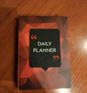 Планнер ежедневник