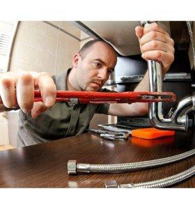 Слесарь-сантехник на авто (оплата ГСМ)