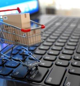 Менеджер активных продаж (b2b)