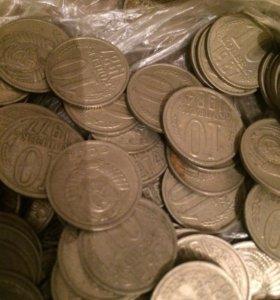 Монеты 10 коп