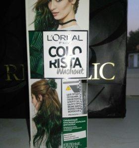 Красящий бальзам для волос.