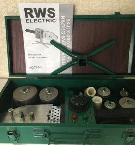 Аппарат для раструбной сварки RWS АСПТ-800