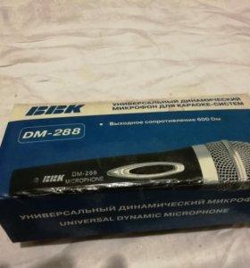 Динамический микрофон BBK DM-288 600 Ом