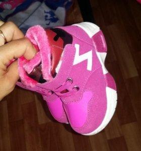 Новые детские ботиночки.зима