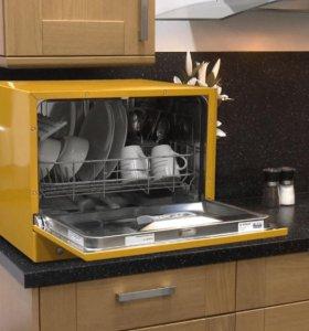 Бытовая техника для Вашего дома. Посудом. машины