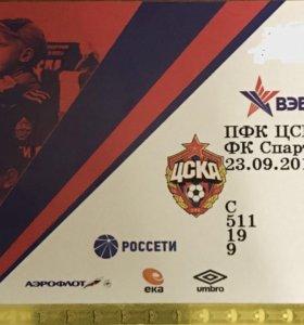 билет на ЦСКА-Спартак