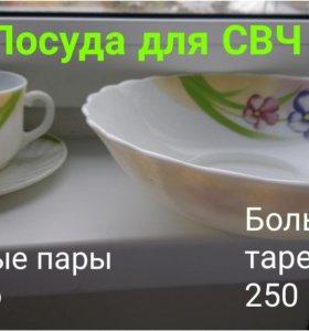 Посуда СВЧ