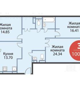 Квартира, 3 комнаты, 100.9 м²