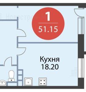 Квартира, 1 комната, 51.1 м²