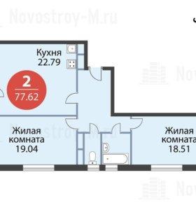 Квартира, 2 комнаты, 77.6 м²
