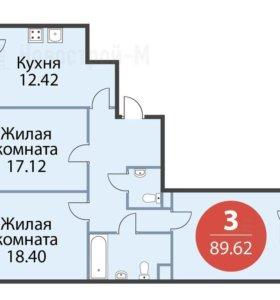 Квартира, 3 комнаты, 89.6 м²