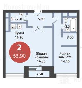 Квартира, 2 комнаты, 63.9 м²