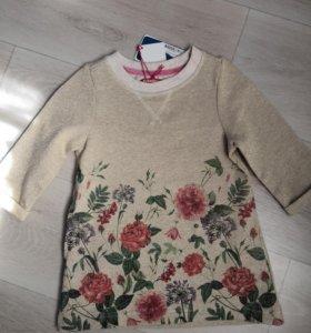 Платье Futurino