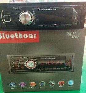 Магнитола+USB+AUX+Радио+Пульт. Новая