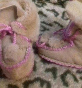 Дубленчатые ботиночки