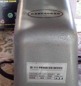 Измельчитель льда Gastrorag IC-777