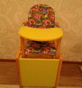 Детский стул трансформер для кормления малыша
