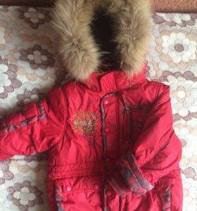 Куртка зимняя «Кико»