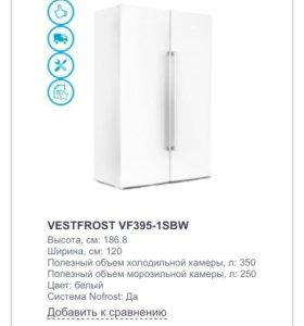 Vestfrost VF395-1SBW