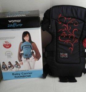 """Рюкзак для переноски """"Кенгуру #15Womar Zaffiro"""""""