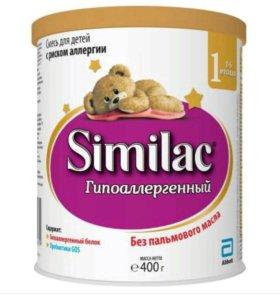 Симилак гипоаллергеный 1