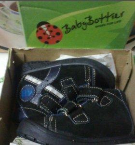 Новые ботинки для мальчиков ORTO.