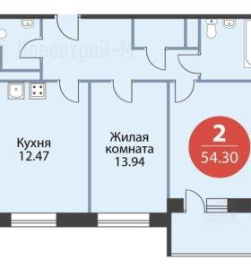 Квартира, 2 комнаты, 54.3 м²
