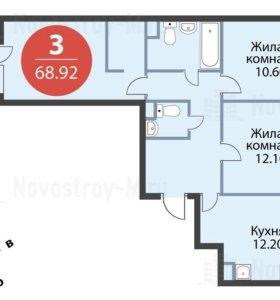Квартира, 3 комнаты, 68.9 м²