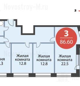 Квартира, 3 комнаты, 86.6 м²