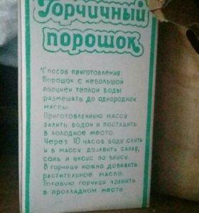 Горчица столовая Советская