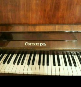 Пианино Сибирь