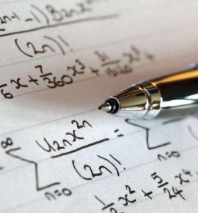 Высшая математика. Решение.