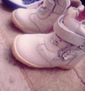 Обувь для девочки размер 22