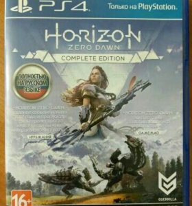 Horizon Zero Dawn Complete Edition, Far Cry 5