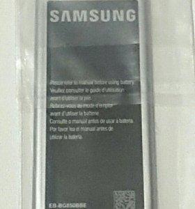 Аккумулятор Samsung Alpha