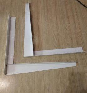 Два уголка для подвешивания кондиционера