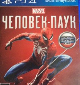 Spider Man PS4 2018