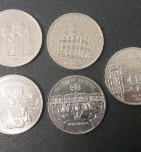 Юбил монеты СССР