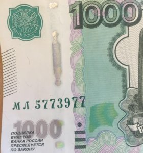 Красивая банкнота
