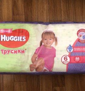 Трусики хаггис для девочек