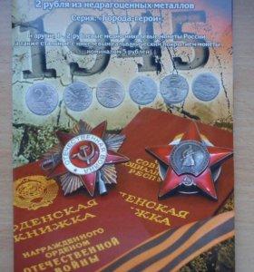 Альбом-планшет для 1р 2р 5р монет Пушкин Гагарин