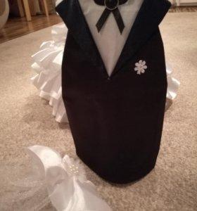 Свадебный наряд для шампанского.